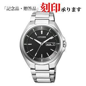 シチズン アテッサ AT6050-54E CITIZEN ATTESA エコ・ドライブ 電波時計  メンズ腕時計 長期保証10年付|sophias