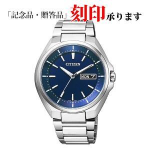 シチズン アテッサ AT6050-54L CITIZEN ATTESA エコ・ドライブ 電波時計  メンズ腕時計 長期保証10年付|sophias