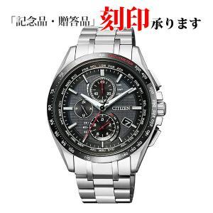 シチズン アテッサ AT8144-51E CITIZEN ATTESA エコ・ドライブ 電波時計  メンズ腕時計 長期保証10年付|sophias