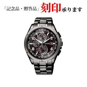 アテッサ エコ・ドライブ電波時計 ブラックチタニウムシリーズ ダブルダイレクトフライト メンズ AT8166-59E メンズ腕時計 長期保証CITIZEN シチズン|sophias
