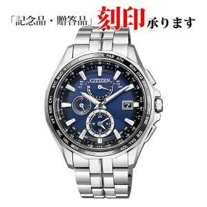 シチズン アテッサ AT9090-53L CITIZEN ATTESA エコ・ドライブ 電波時計  メンズ腕時計 長期保証10年付|sophias