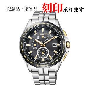 シチズン アテッサ AT9095-50E CITIZEN ATTESA エコ・ドライブ 電波時計  メンズ腕時計 長期保証10年付|sophias