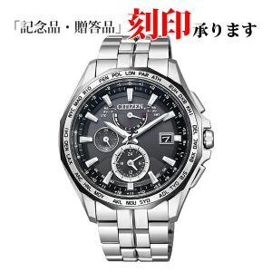 シチズン アテッサ AT9096-57E CITIZEN ATTESA エコ・ドライブ 電波時計  メンズ腕時計 長期保証10年付|sophias