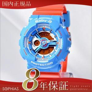 カシオ ベビーG BA-110NC-2AJF CASIO Baby-G 腕時計 ブルー×オレンジ (長期保証8年付)|sophias