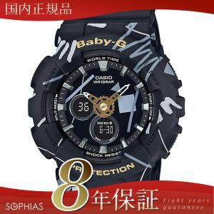 カシオ ベビーG BA-120SC-1AJF CASIO Baby-G 腕時計 ジオメトリック ブラック (長期保証8年付)|sophias