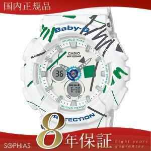カシオ ベビーG BA-120SC-7AJF CASIO Baby-G 腕時計 ジオメトリック ホワイト (長期保証8年付)|sophias
