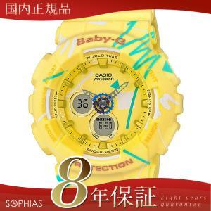 カシオ ベビーG BA-120SC-9AJF CASIO Baby-G 腕時計 ジオメトリック イエロ− (長期保証8年付)|sophias
