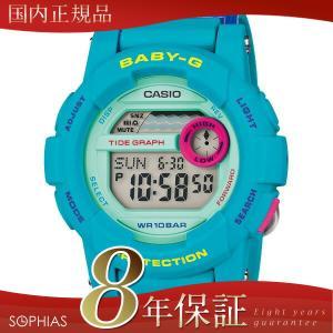 カシオ ベビーG BGD-180FB-2JF G-LIDE 腕時計 ブルー (長期保証8年付)|sophias