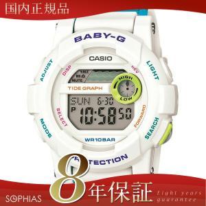 カシオ ベビーG BGD-180FB-7JF G-LIDE 腕時計 ホワイト (長期保証8年付)|sophias