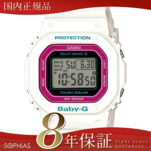 カシオ ベビーG BGD-5000-7CJF 電波ソーラー 腕時計 ホワイト (長期保証8年付)|sophias