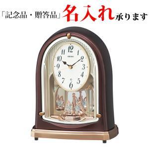 セイコー 電波置時計 BY239B 正時メロディー 回転飾りつき|sophias