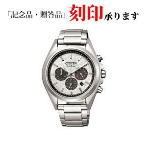 アテッサ エコ・ドライブ クロノグラフ メタルフェイス メンズ CA4390-55A メンズ腕時計 長期保証CITIZEN シチズン|sophias