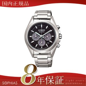 アテッサ エコ・ドライブ クロノグラフ メタルフェイス メンズ CA4390-55E メンズ腕時計 長期保証CITIZEN シチズン|sophias