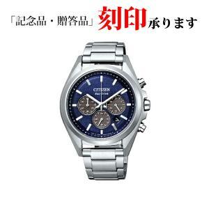 アテッサ エコ・ドライブ クロノグラフ メタルフェイス メンズ CA4390-55L メンズ腕時計 長期保証CITIZEN シチズン|sophias