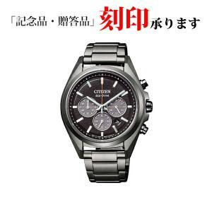 アテッサ エコ・ドライブ ブラックチタニウムシリーズ クロノグラフ メンズ CA4394-54E メンズ腕時計 長期保証CITIZEN シチズン|sophias