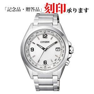 シチズン アテッサ CB1070-56B CITIZEN ATTESA エコ・ドライブ 電波時計  メンズ腕時計 長期保証10年付|sophias