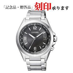 シチズン アテッサ CB1070-56F CITIZEN ATTESA エコ・ドライブ 電波時計  メンズ腕時計 長期保証10年付|sophias