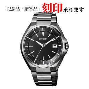 シチズン アテッサ CB3015-53E CITIZEN ATTESA エコ・ドライブ 電波時計  メンズ腕時計 長期保証10年付|sophias