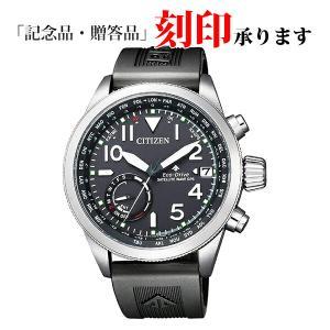 シチズン プロマスター CC3060-10E...の関連商品10