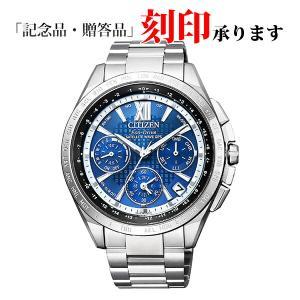 シチズン アテッサ CC9010-66L CITIZEN ATTESA エコ・ドライブ 電波時計  メンズ腕時計 長期保証10年付|sophias