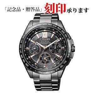 シチズン アテッサ CC9017-59G CITIZEN ATTESA エコ・ドライブ 電波時計  メンズ腕時計 長期保証10年付|sophias