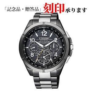 シチズン アテッサ CC9075-52E CITIZEN ATTESA エコ・ドライブ 電波時計  メンズ腕時計 長期保証10年付|sophias