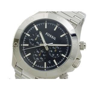 フォッシル FOSSIL CH2848 クロノグラフ メンズ クオーツ 腕時計 (ST) (長期保証3年付) sophias