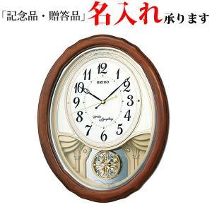 セイコークロック SEIKO 電波掛時計 AM257B ウエーブシンフォニー 送料区分(大) 記念品 名入れ承ります sophias