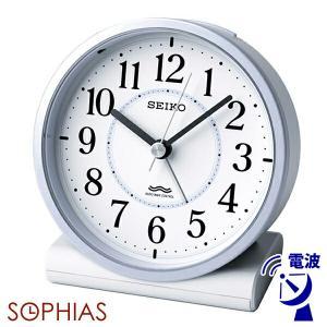 セイコークロック SEIKO 電波 KR328L めざまし時計 スタンダード 薄青パール 記念品 名入れ承ります|sophias