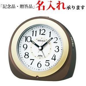 セイコークロック SEIKO 電波 KR331B めざまし時計 自動点灯タイプ 茶メタリック 記念品 名入れ承ります|sophias