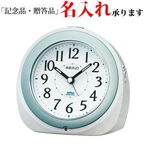 セイコークロック SEIKO 電波 KR331W めざまし時計 自動点灯タイプ ホワイト 記念品 名入れ承ります|sophias