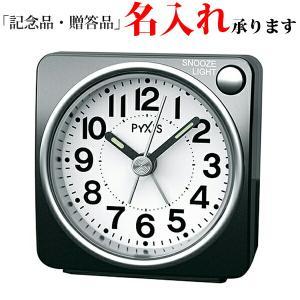 セイコークロック SEIKO クオーツ NR437K めざまし時計 ピクシス スタンダード 黒メタリック 記念品 名入れ承ります sophias