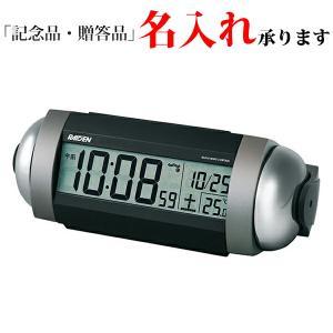 セイコークロック SEIKO 電波 NR530S デジタル めざまし時計 RAIDEN ライデン シルバーメタリック 記念品 名入れ承ります|sophias