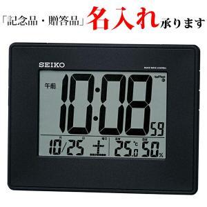 セイコークロック SEIKO 電波 SQ770K デジタル めざまし時計 温湿度表示付き 掛・置兼用 ブラック 記念品 名入れ承ります sophias