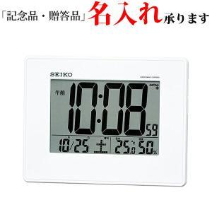 セイコークロック SEIKO 電波 SQ770W デジタル めざまし時計 温湿度表示付き 掛・置兼用 ホワイト 記念品 名入れ承ります sophias