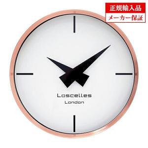 ロジャーラッセル COSMO/COPPER ROGER LASCELLES 掛け時計 モダンクロック|sophias