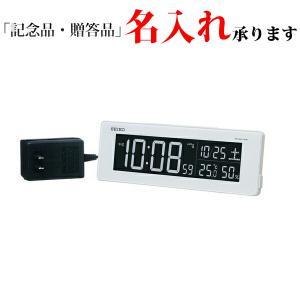 セイコークロック SEIKO 電波 DL205W デジタル めざまし時計 交流式デジタル 温湿度表示付き ホワイト 記念品 名入れ承ります|sophias