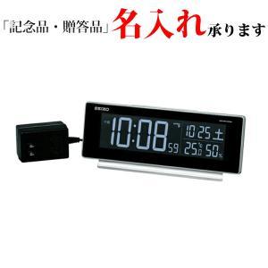 セイコークロック SEIKO 電波 DL207S 交流式デジタルめざまし時計 温湿度表示付き シルバー 記念品 名入れ承ります|sophias