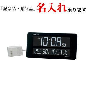 セイコークロック SEIKO 電波 DL208W デジタル めざまし時計 交流式デジタル 温湿度表示付き ホワイト 記念品 名入れ承ります|sophias