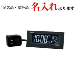 セイコークロック SEIKO 電波 DL209K デジタル めざまし時計 交流式デジタル 温度表示付き ブラック 記念品 名入れ承ります|sophias