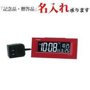 セイコークロック SEIKO 電波 DL209R デジタル めざまし時計 交流式デジタル 温度表示付き レッド 記念品 名入れ承ります|sophias