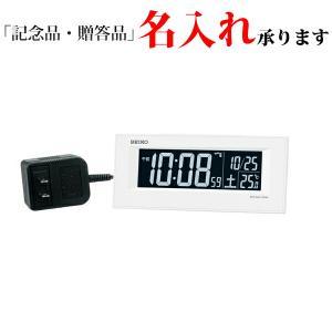 セイコークロック SEIKO 電波 DL209W デジタル めざまし時計 交流式デジタル 温度表示付き ホワイト 記念品 名入れ承ります|sophias