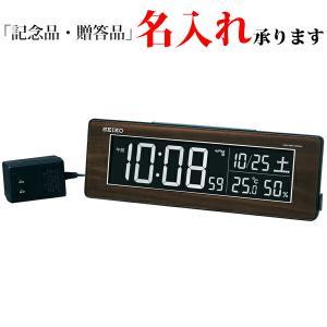 セイコークロック SEIKO 電波 DL210B デジタル めざまし時計 交流式デジタル 温湿度表示付き 濃茶 記念品 名入れ承ります|sophias