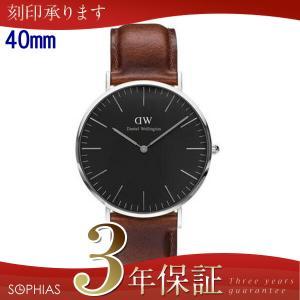 ダニエル ウェリントン DW00100130 DANIEL WELLINGTON クラシックブラック セント モース シルバー メンズ腕時計 40mm (長期保証3年付)|sophias