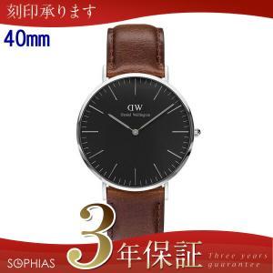 ダニエル ウェリントン DW00100131 DANIEL WELLINGTON クラシックブラック ブリストル シルバー メンズ腕時計 40mm (長期保証3年付)|sophias