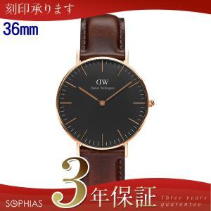ダニエル ウェリントン DW00100137 DANIEL WELLINGTON クラシックブラック ブリストル ローズ ユニセックス腕時計 36mm (長期保証3年付)|sophias