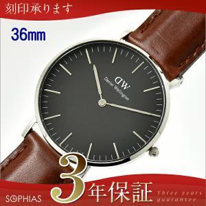 ダニエル ウェリントン DW00100142 DANIEL WELLINGTON クラシックブラック セントモース シルバー ユニセックス腕時計 36mm (長期保証3年付)|sophias