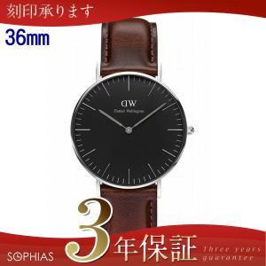 ダニエル ウェリントン DW00100143 DANIEL WELLINGTON クラシックブラック ブリストル シルバー ユニセックス腕時計 36mm (長期保証3年付)|sophias