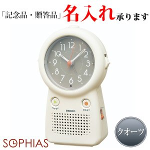 セイコークロック SEIKO クオーツ EF5...の関連商品5