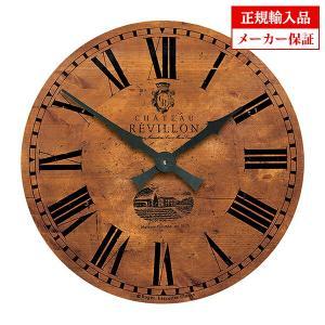 ロジャーラッセル GAL/CHATEAU ROGER LASCELLES 掛け時計 カフェクロック|sophias